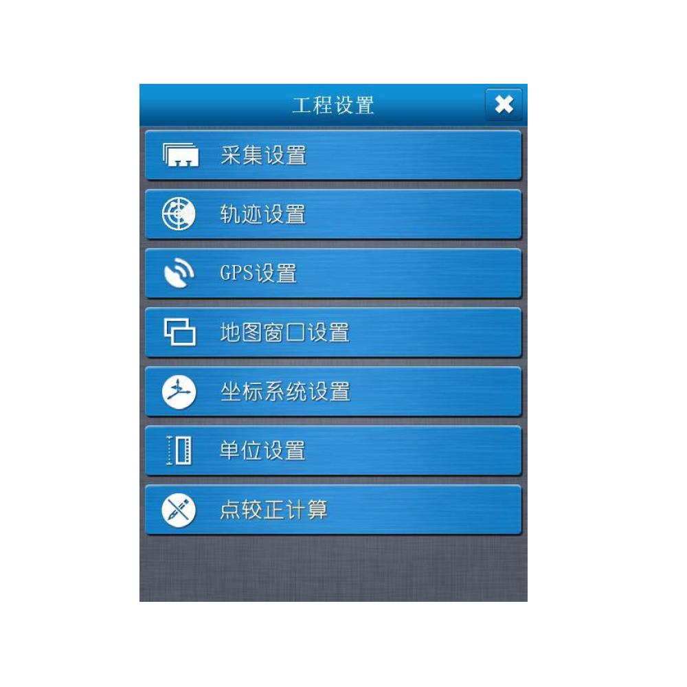 華測導航Mobile雲圖2.0 GIS數據采集系統軟件,GIS 解決方案使用軟件