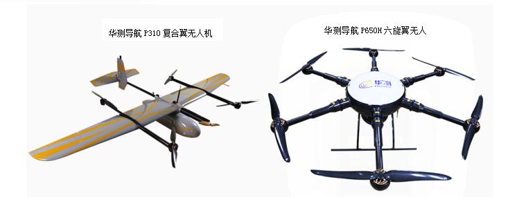 金兰云推广会员登陆:无人机航测时如何正确布设像控点