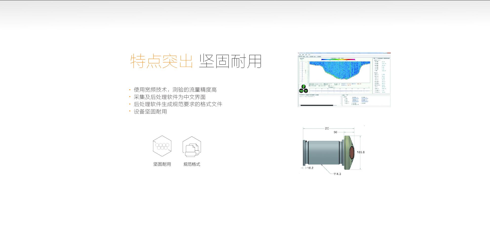 華測導航RTDP1200 ADCP多普勒流速儀,堅固耐用,格式規範,華測導航