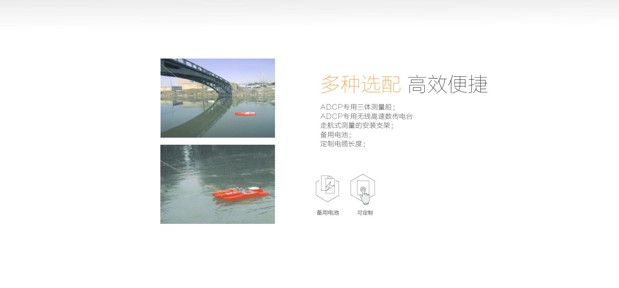 華測導航RTDP1200 ADCP多普勒流速儀,多種選配,高效便捷,備用電池,可定制,華測導航