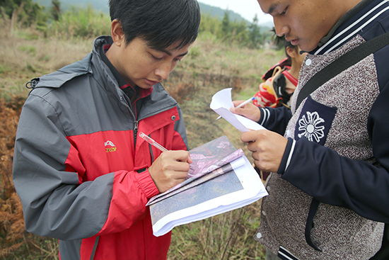 房产测量规范土地确权