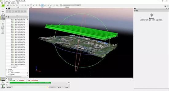 航测无人机在应急保障测绘中的应用