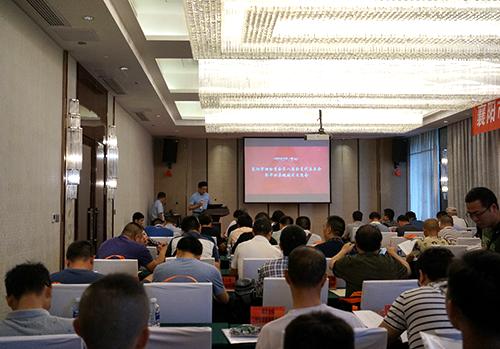 华测导航赞助并参加襄阳市测绘学会第八届会员代表大会