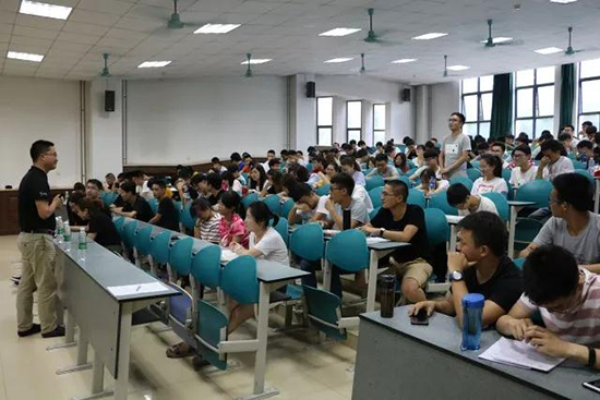 华测导航走进长安大学为2019届毕业生就业指导讲座主讲