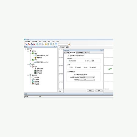 華測導航_CPS精密定位軟件,自主研發的VRS算法,多種誤差解算模型