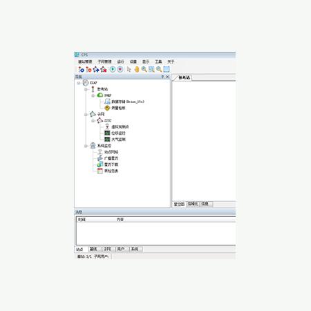 華測導航_CPS精密定位軟件,全面提升RTK固定率及固定精度