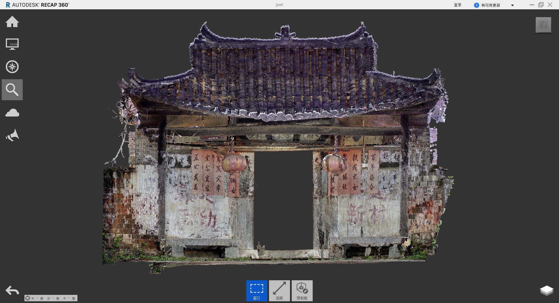 古建築保護的模型正視圖,三維掃描儀古建築保護的高程渲染圖,古建築保護的渲染成果圖