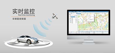 基于CORS網絡的車輛監控管理系統解決方案