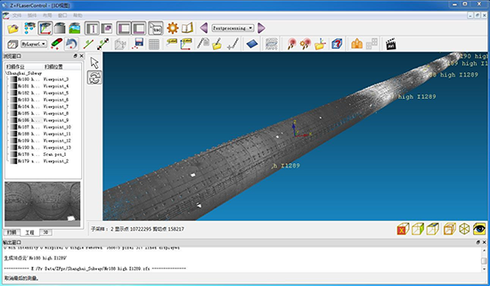 華測三維激光掃描儀應用解決方案,華測三維激光掃描儀應用于隧道測量的解決方案,隧道測量解決方案