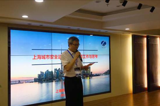 上海市地矿工程勘察院党委书记刘波在会议上致开幕词