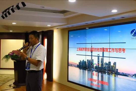 上海市岩土地质研究院有限公司总经理唐军武主持