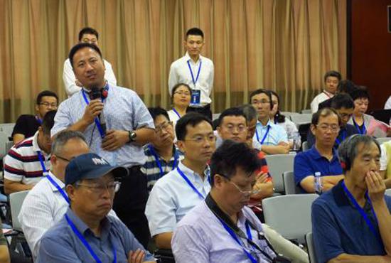 城市地质灾害普查与监测技术应用研讨会
