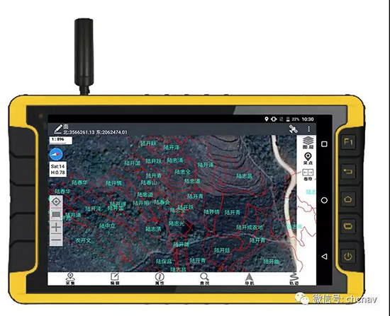 華測導航,北鬥高精度GNSS手持平闆電腦應用于林業退耕還林項目,gis手持工業平闆電腦,