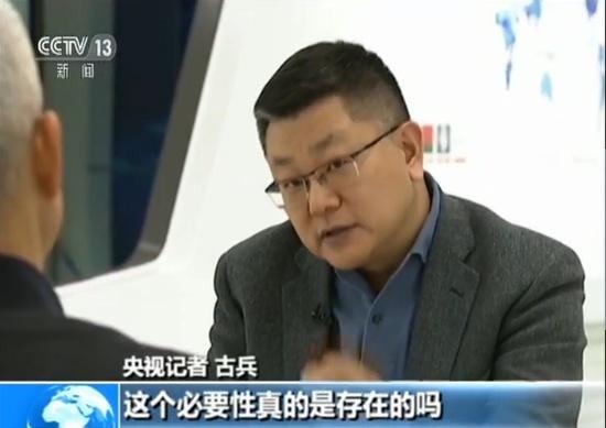 央视记者古兵采访杨长风
