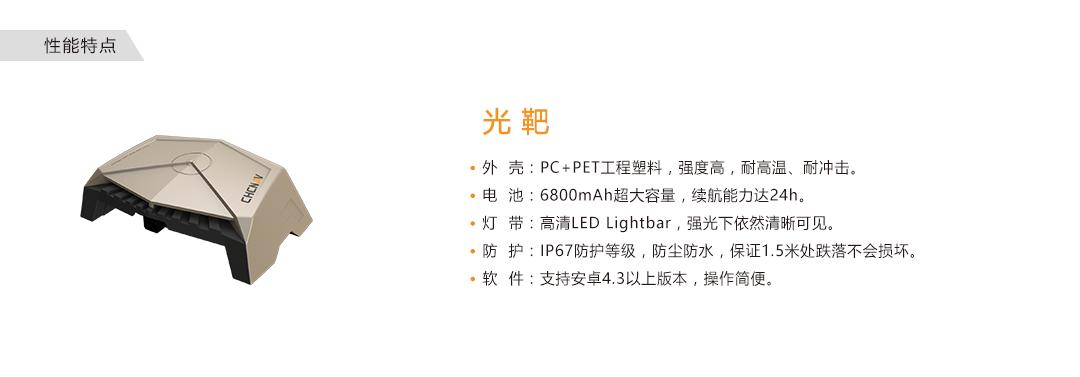 華測導航_領航員NX80農機導航光靶引導系統,5.1安卓系統,8核CPU,高精度穩定信号,便于拆裝,讓作業更高效_華測導航