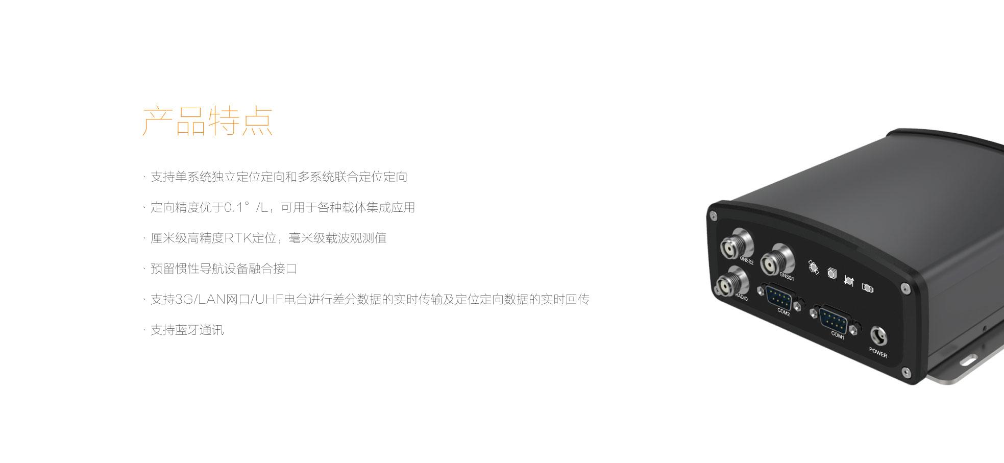 華測導航海洋定位産品P3定位定向儀,北鬥高精度定位接收機,測量精度高,超高性價比,支持定制化服務