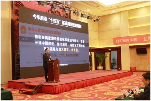 北京测绘学会领导讲话