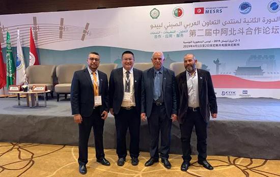 第二届中阿北斗合作论坛突尼斯召开,华测导航全面展示北斗技术优势