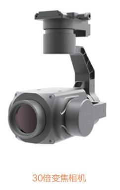 Z-6A 30倍變焦雲台相機