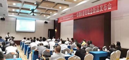 华测导航2019年无人机新品发布会