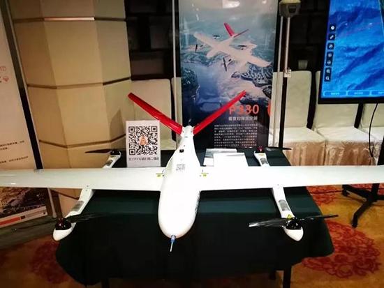 P330垂起固定翼无人机正射倾斜组合方案