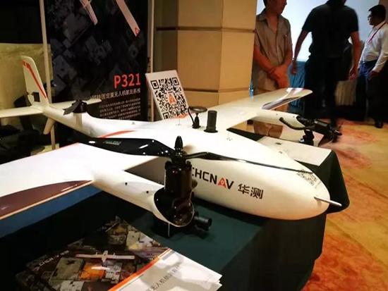 P321倾转固定翼无人机正射倾斜组合方案