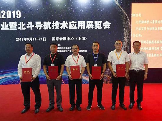 華測導航Landstar大地測量處理系統榮獲第21屆工博會空間信息展産品金獎
