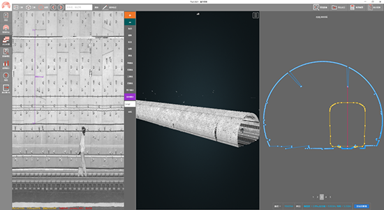 预览影像+三维点云+隧道剖面
