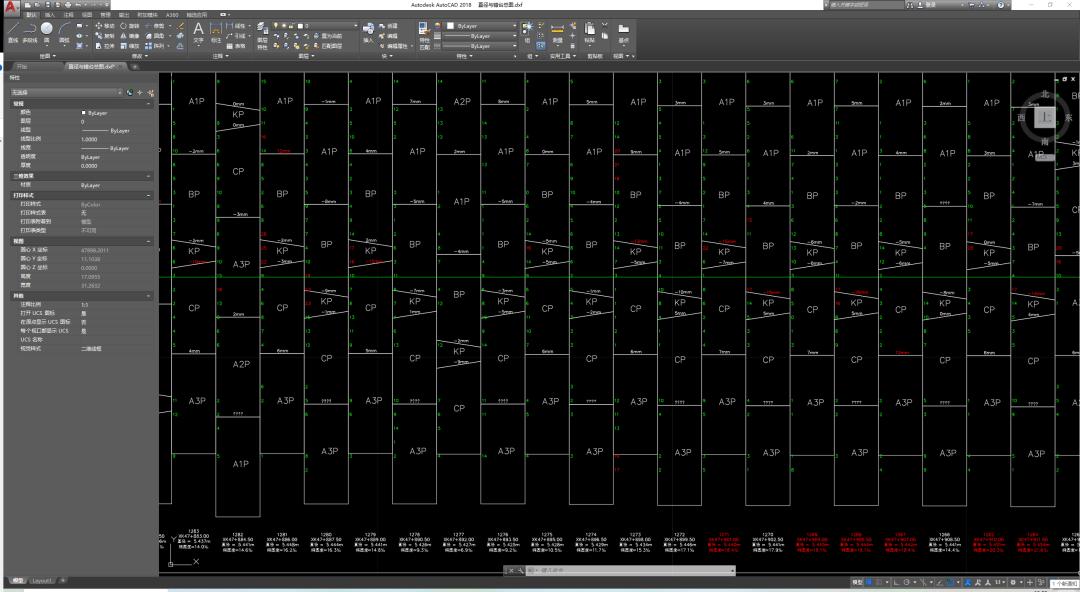 盾构管片变形CAD图